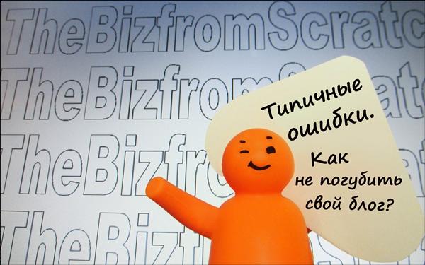 Mister-Zyebiz22