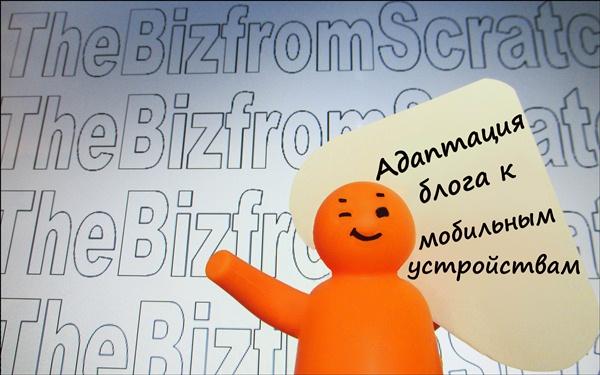 Mister-Zyebiz24