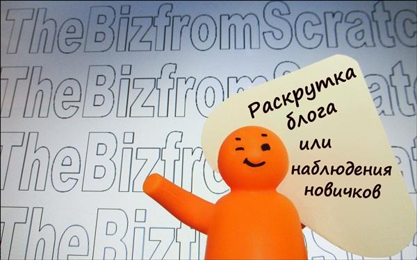 Mister-Zyebiz26