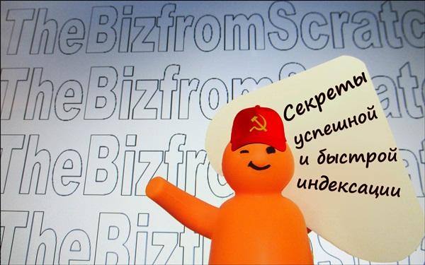 Мистер Зэбиз28