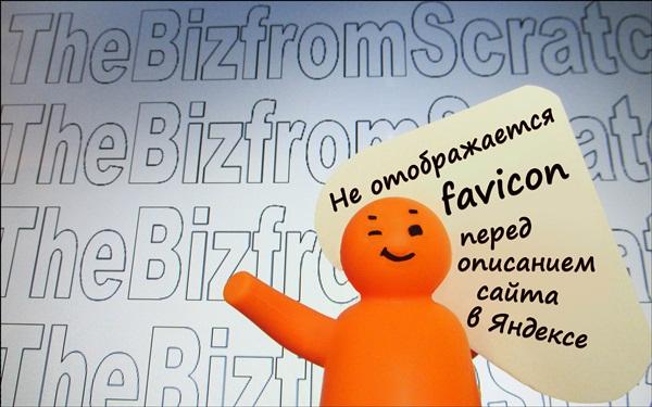 Мистер Зэбиз29