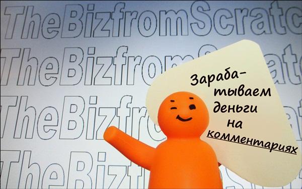Мистер Зэбиз34