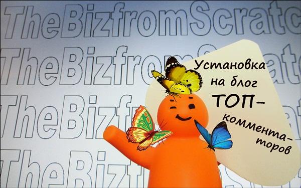Мистер Зэбиз33