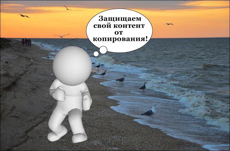 chelovek-s-kulakami-na-zakate