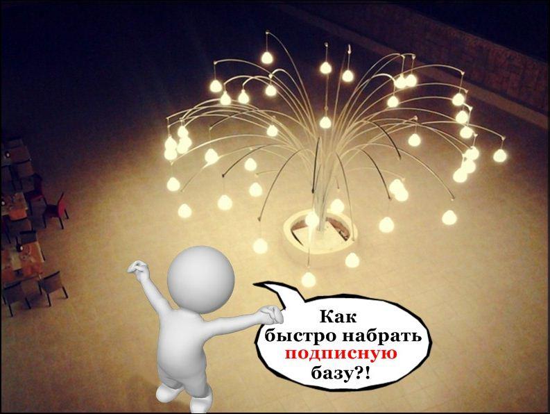 lampochki-i-schastlivyy-chel