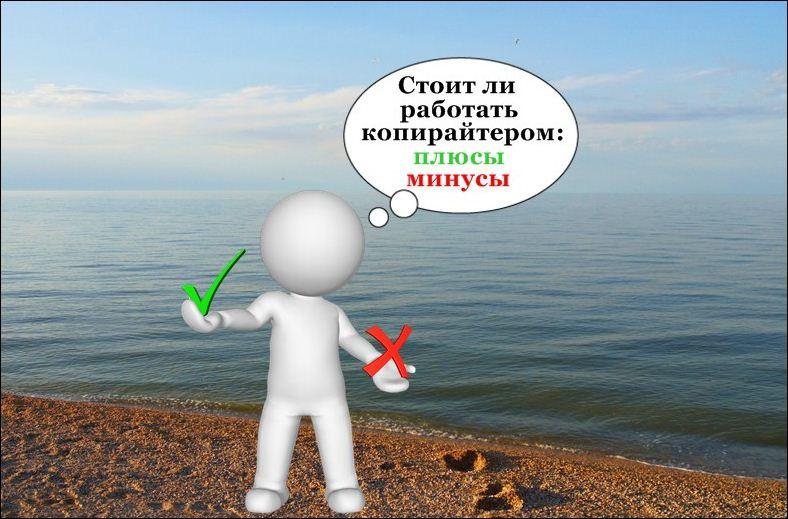 razmyshlyayushhiy-na-fone-morya