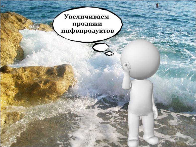 volny-i-chelovechek
