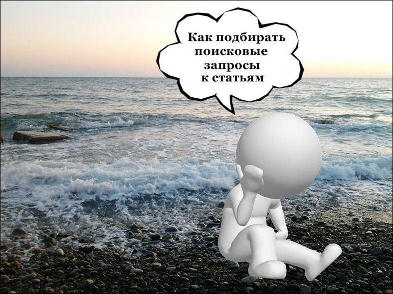 zadumchivyy-na-fone-voln