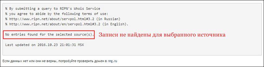 kogda-chistyy-domen