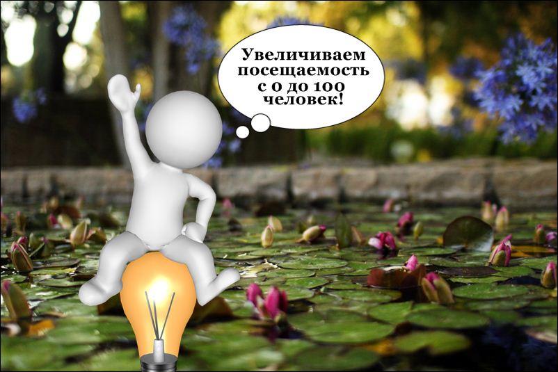 na-lampochke-na-fone-kuvshinok
