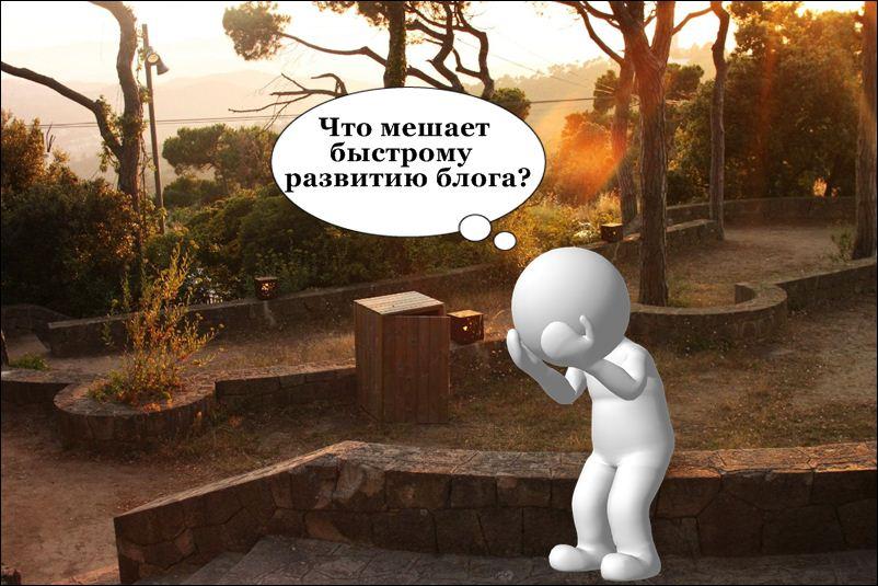 na-zakate-rasstroennyy-chelovek