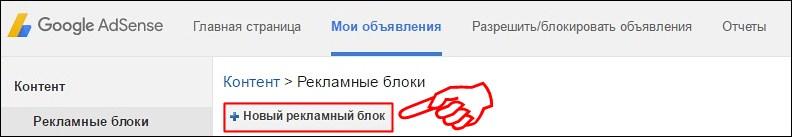 novyy-blok