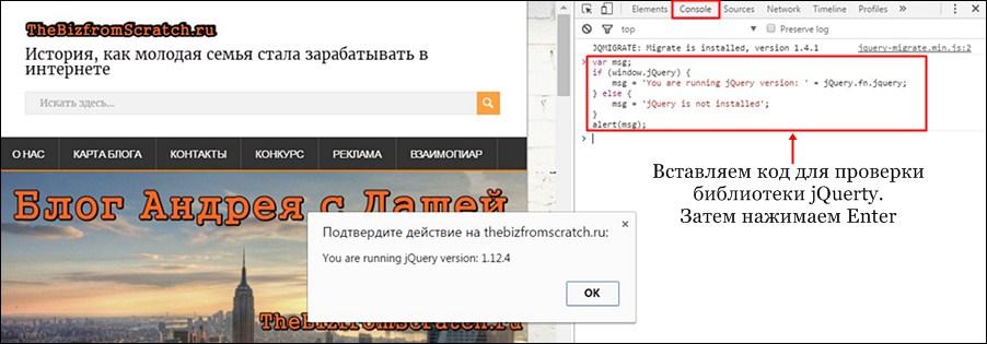 proverka-podklyucheniya-biblioteki