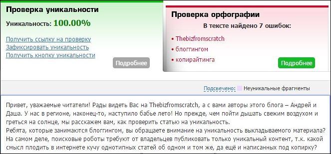 tekst-ru