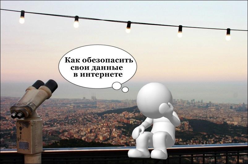 vecherniy-gorod-i-zadumchivyy-cheloveche