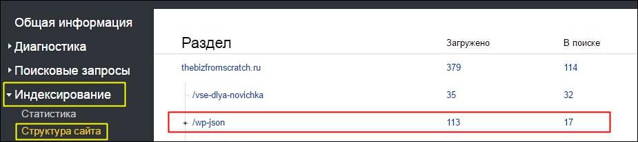 vp-dzheyson-v-yandeks-veb-master