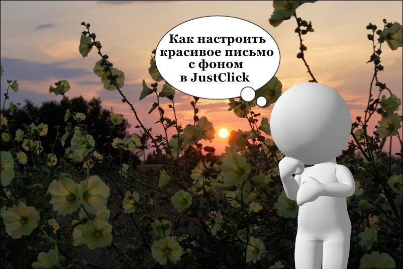 zadumalsya-okolo-cvetov