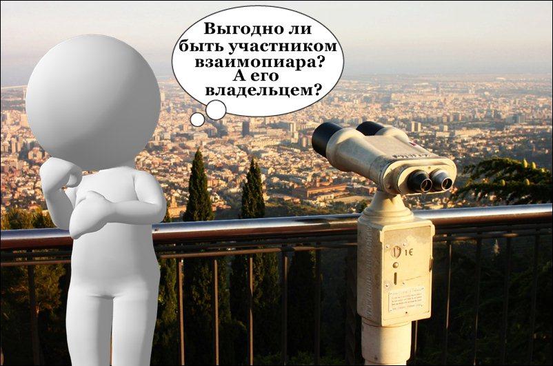 zadumchivyy-s-vidom-na-gorod