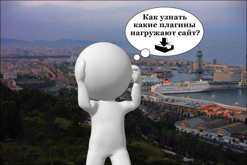 zagruzhennyy-chelovechek