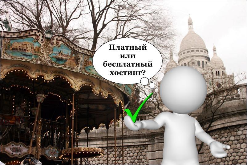 chelovechek-okolo-karuseli