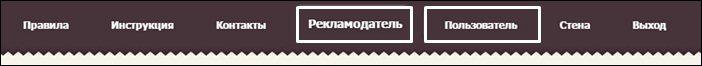 glavnoe-menyu-v-layk