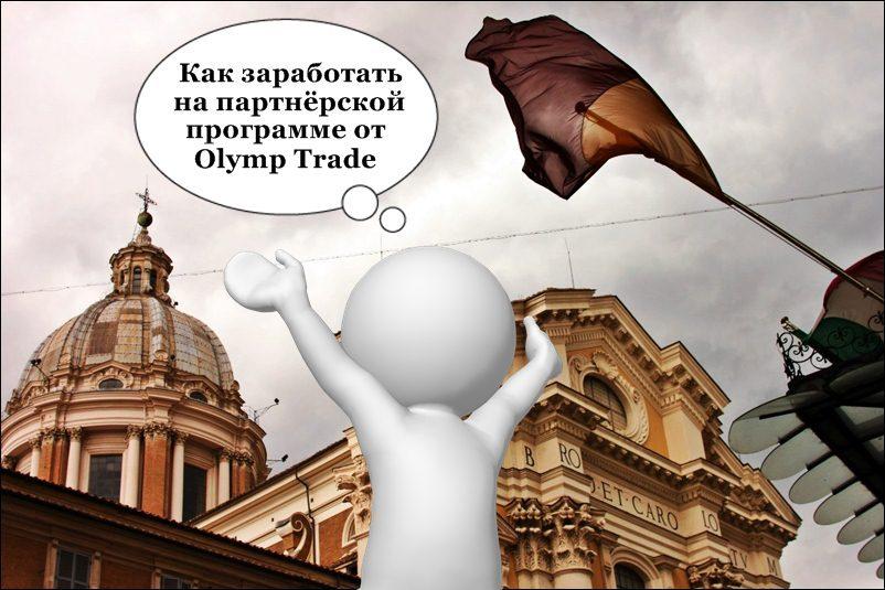 na-ploshhadi-sv-petra-chelovechek-s-rukami