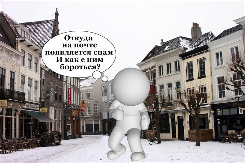 snezhnyy-gorod