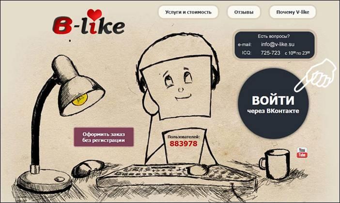 startovaya-stranica-v-layk