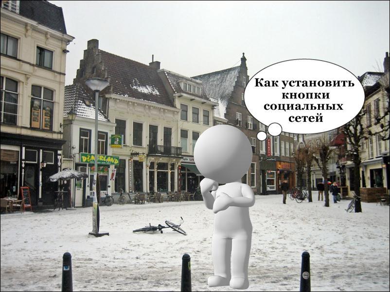 zadumchivyy-na-ulicakh-goldandii