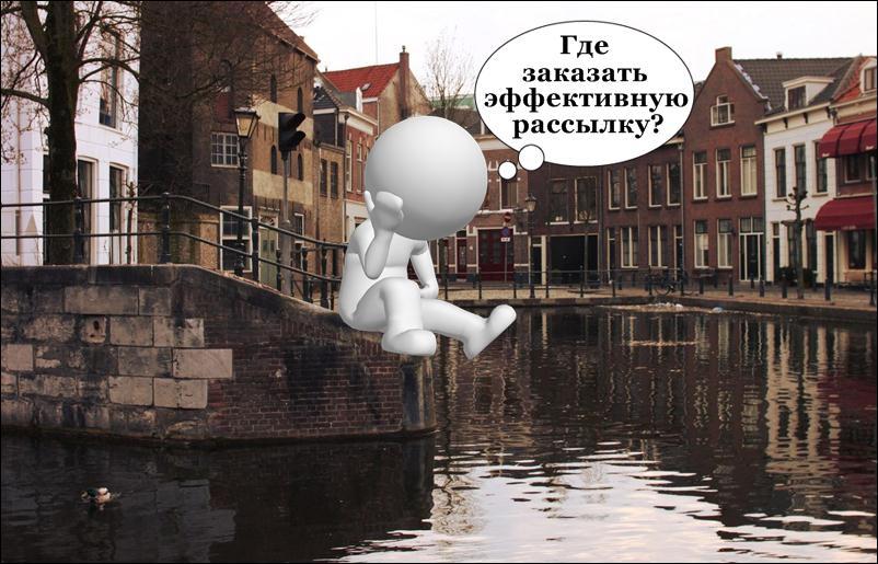 zadumchivyy-sidit-na-ulice