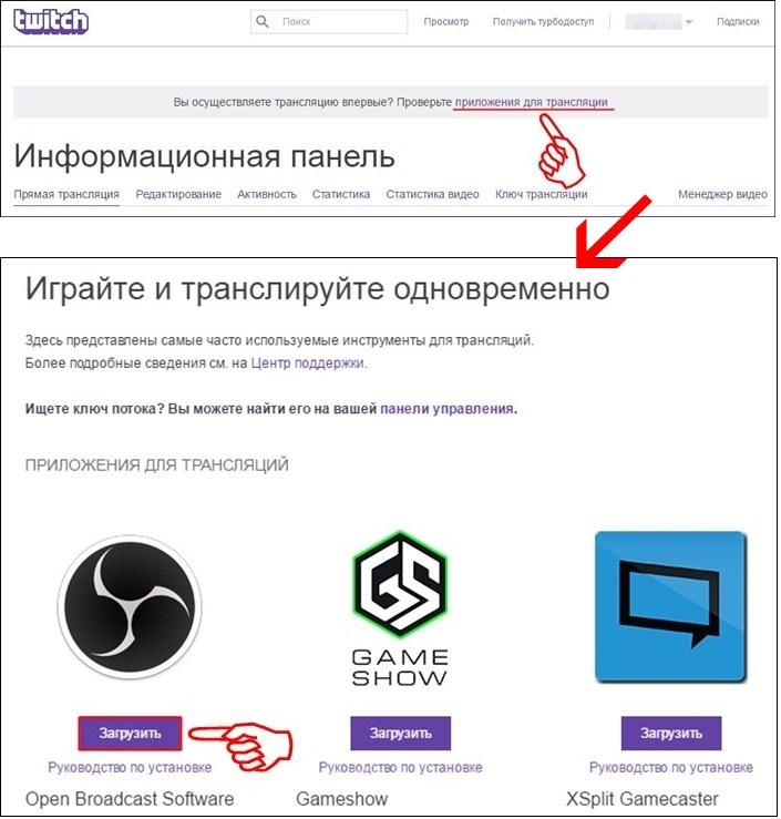 gde-iskat-prilozheniya