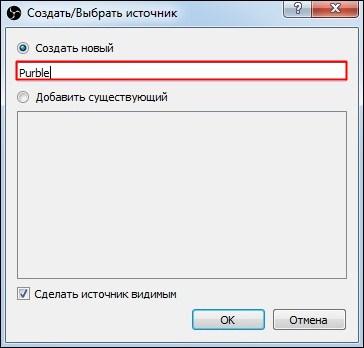 novyy-istochnik