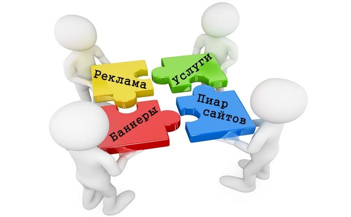 vidy-monetizacii-bloga