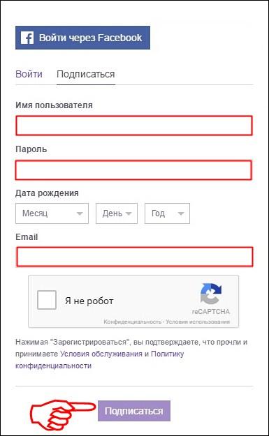 zapolnenie-poley-ili-vkhod-cherez-feysb