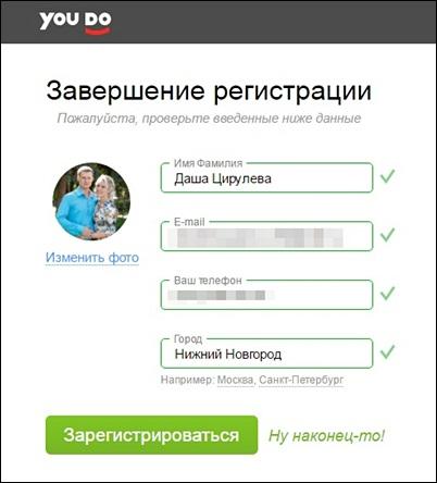 registriruemsya-na-yudu